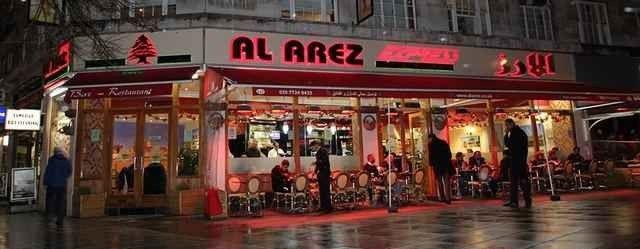مطعم الأرز في لندن