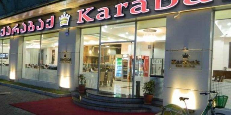 مطعم كارباك التركي في باتومي