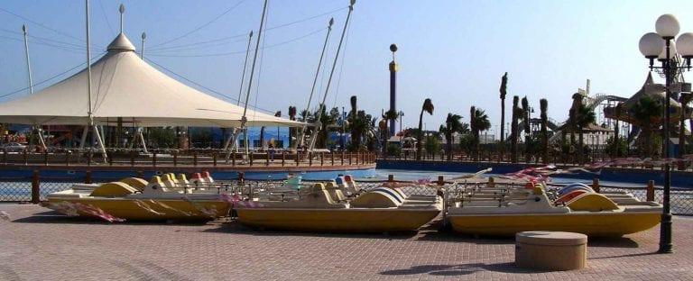 Adhari park - ملاهي في البحرين Bahrain