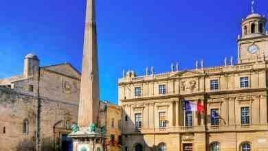 السياحة في مدينة آرل الفرنسية