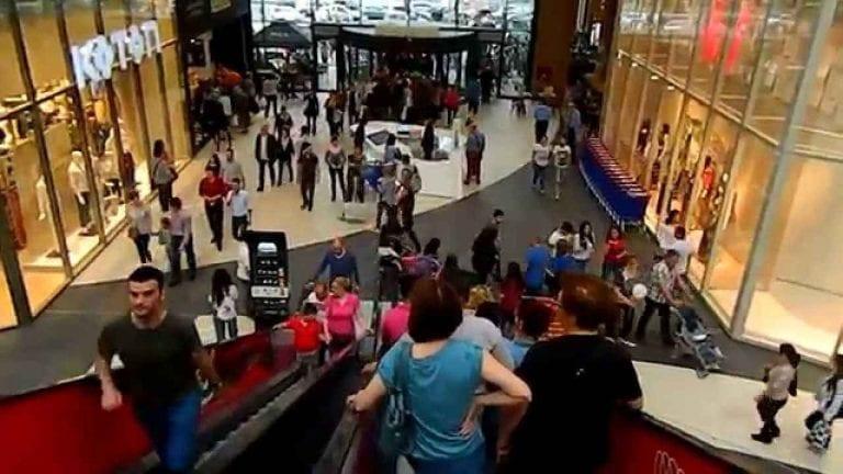 ميجا مول Mega Mall