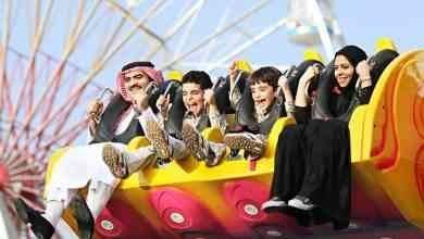 Photo of الملاهي في جدة : أجمل 5 مدن ملاهى و أماكن ترفيهية فى جدة..