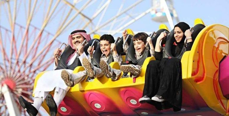 الملاهي في جدة