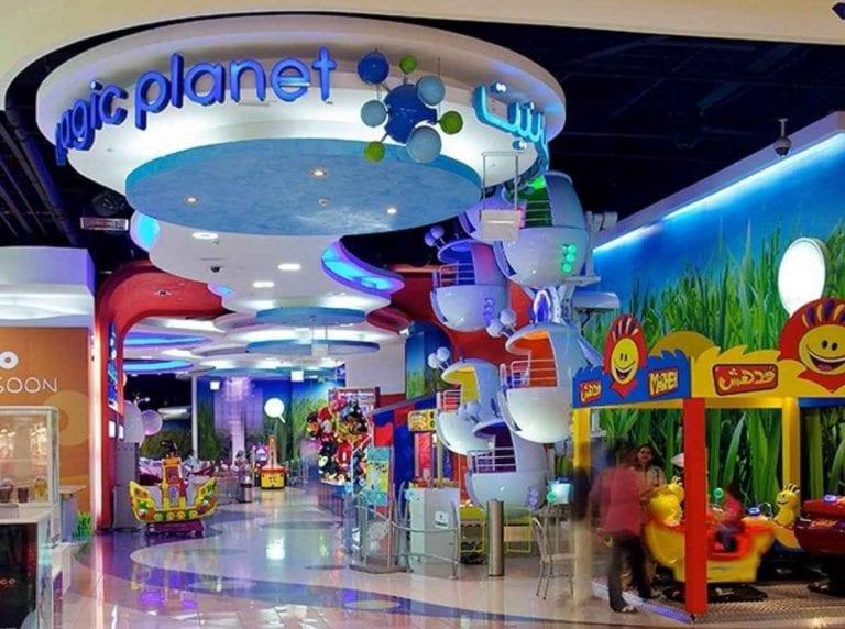 مركز ماجيك بلانيت -الملاهى في دبي