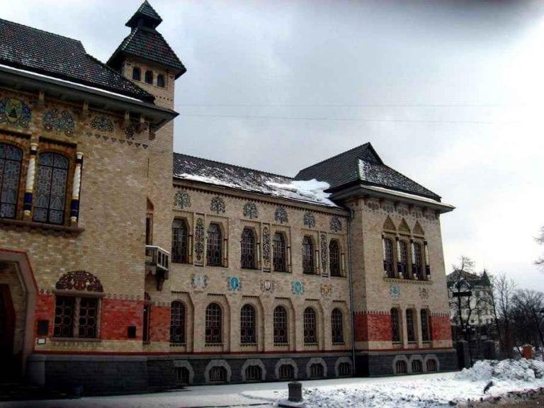 متحف بورجومي للتحف المحلية
