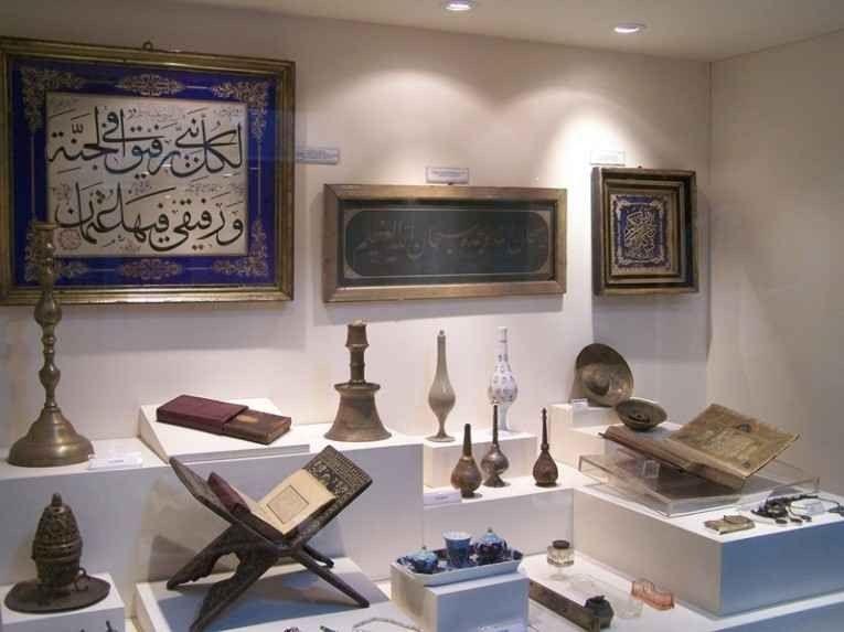متحف بولوBolu Museum