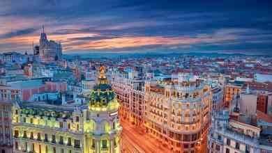 ملاهي في مدريد Madrid