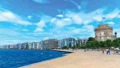 Photo of السياحة في سالونيك اليونانية : أفضل 13 من الأماكن السياحية فى سالونيك اليونانية ..