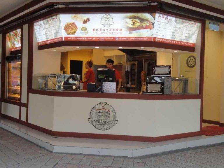 Safranbolu Turkish Restaurant - مطاعم حلال في تايبيه Taipie
