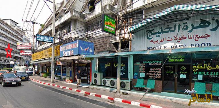 مطعم زهرة الخليج القديم