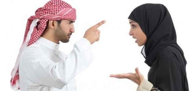 كيفية التعامل مع الزوجة المتسلطة