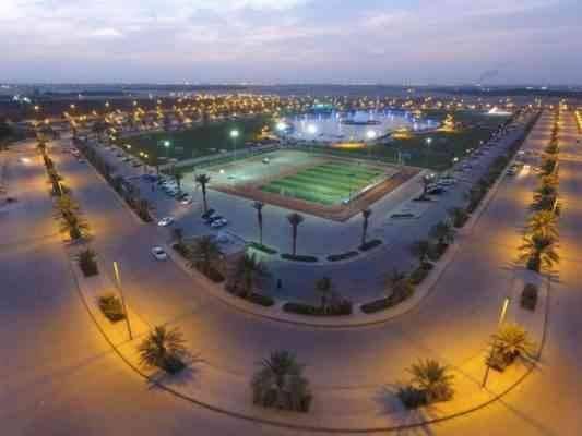 مركز الملك خالد الحضارى