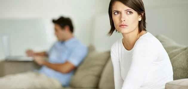 كيفية التعامل مع الزوجة المتمردة