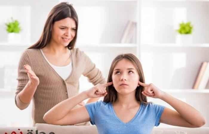 كيف تتعامل مع المراهقة العنيدة