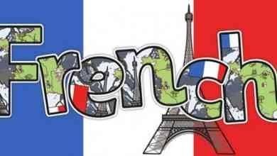 حقائق عن اللغة الفرنسية