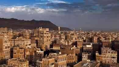 Photo of حقائق عن اليمن .. تعرف على 25 حقيقة عن اليمن