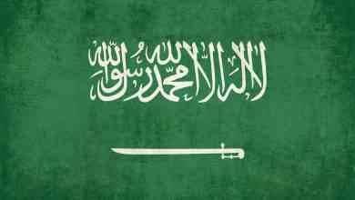 Photo of حقائق عن السعودية .. تعرف أكثر على المملكة العربية السعودية