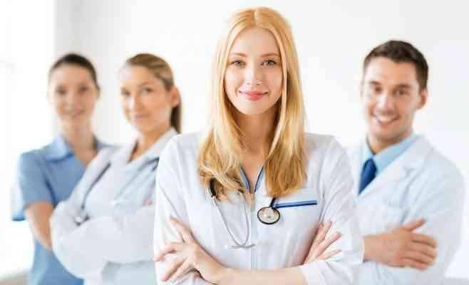 أهم مصطلحات الطب