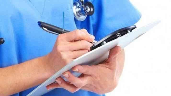 العملية التمريضية - مصطلحات التمريض