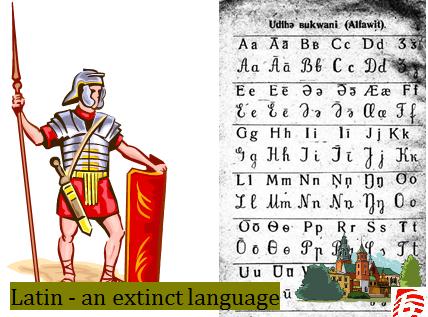 اللغة اللاتينية