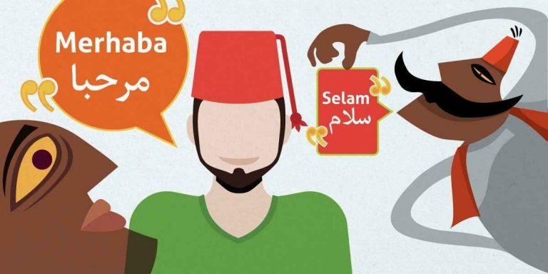 مصطلحات اللغة التركية