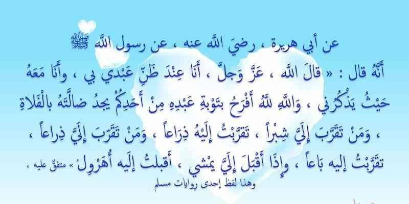 قصص الصحابة في حسن الظن بالله