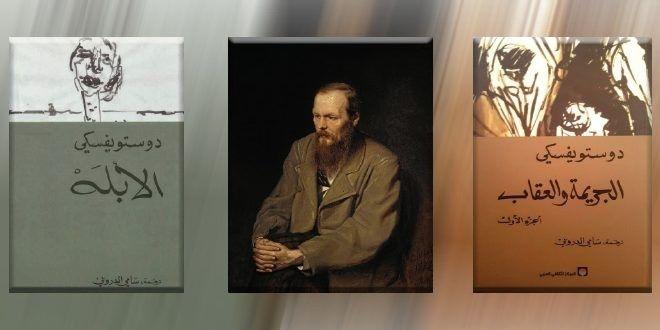 أبرز رواياته