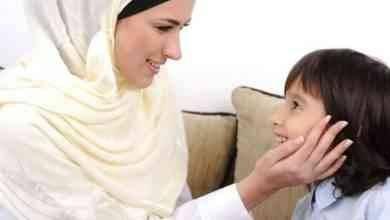 Photo of كيف اربي أولادي تربية إسلامية .. الطريقة الصحيحة لتربية الأطفال تربية إسلامية صحيحة