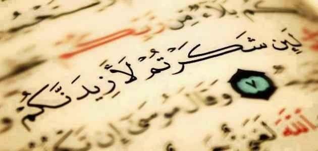 ورقة عمل درس سورة الرحمن 10