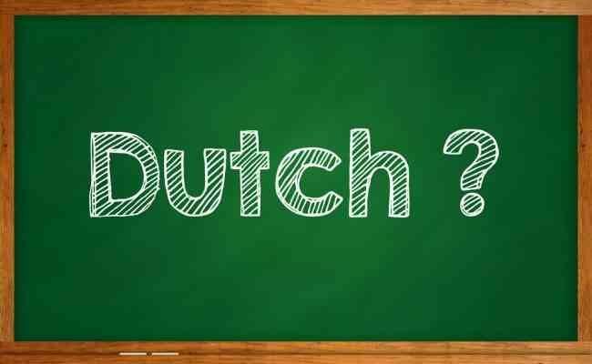 ما هي اللغة الهولندية - طريقة تعلم اللغة الهولندية