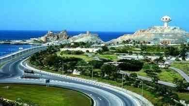 Photo of الطبيعة في صلالة_ تعرف على أهم المعالم السياحية في صلالة