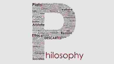 Photo of مصطلحات الفلسفة .. دليلك الكامل للتعرف على علم الفلسفة وأهم مصطلحاته