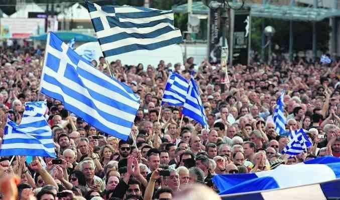 معلومات عن اليونان