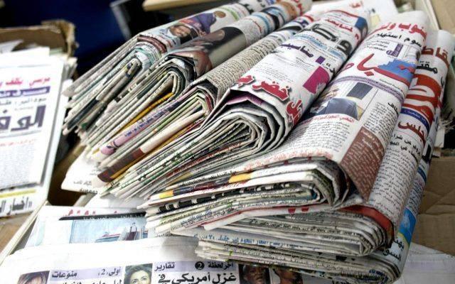 تاريخ الصحافة - مصطلحات الصحافة