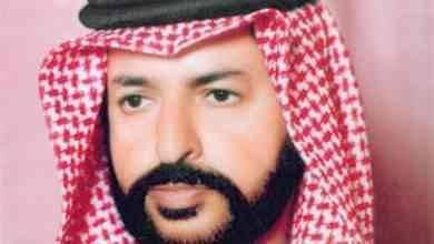 سيرة ذاتية عن الشاعر مانع سعد العتيبة