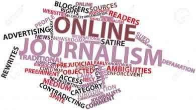 مصطلحات الصحافة