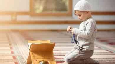 171544125e281 كيف أربي أولادي على حب الله .. الطريقة الصحيحة لجعل الأطفال قريبين إلى الله