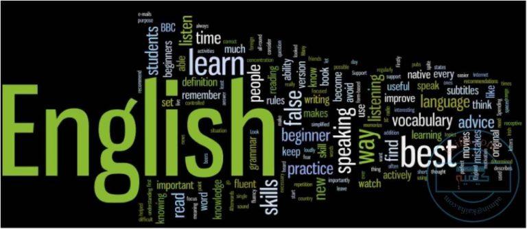 طريقة تعلم اللغة الانجليزية