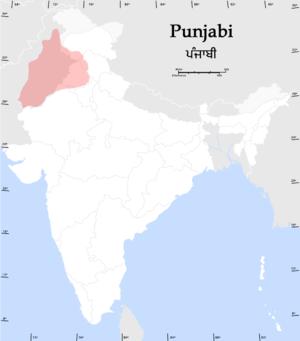 إقليم البنجاب - معلومات عن اللغة البنجابية