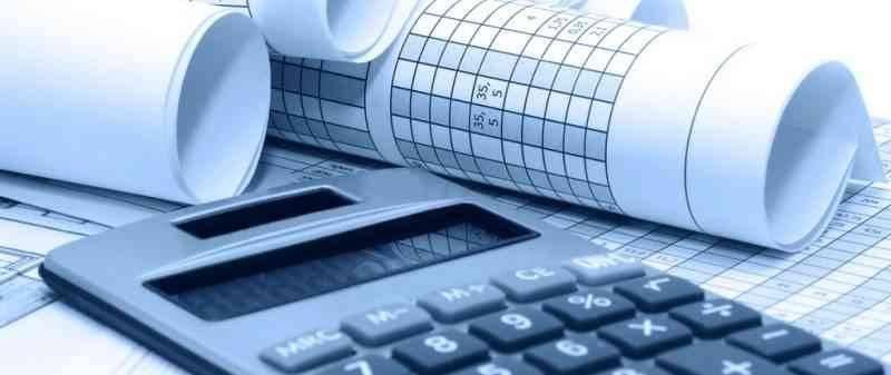 القوائم المالية :