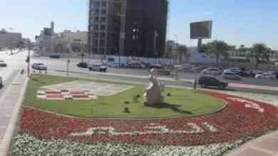 Photo of معلومات عن مدينة الخبر ..تعرف على أهم المعلومات عن مدينة الخبر..