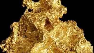 Photo of كيف يتكون الذهب .. تعرف على مصدر الذهب ..