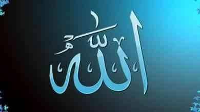 Photo of كيف يكون حب الله .. تعرف على طرق وخطوات كيف يكون الوصول إلى حب الله