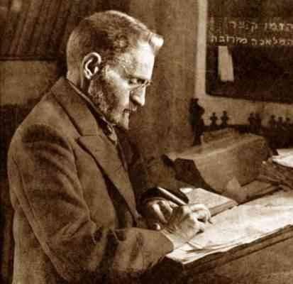 معجم اللغة العبرية