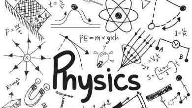 Photo of مصطلحات علم الفيزياء : أشهر القوانين