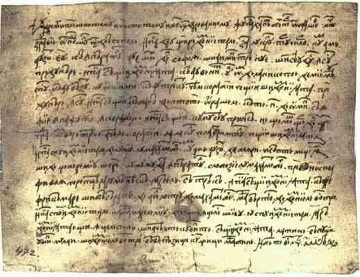 معلومات عن اللغة الرومانية