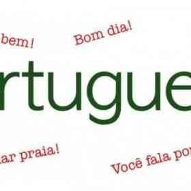 معلومات عن اللغة البرتغالية