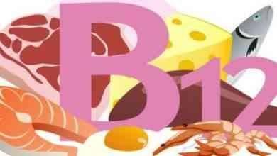 Photo of اعراض نقص فيتامين b12 عند الاطفال .. فيتامين b12 هام لطفلك ..