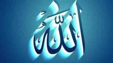 Photo of أثار محبة الله للعبد… دليلك الكامل للتعرف على نتائج محبة الله لعباده