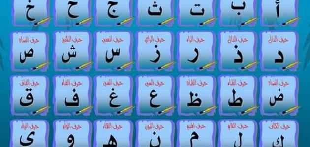 مهارات آخري لكتابه الحروف- افكار لكتابة الحروف